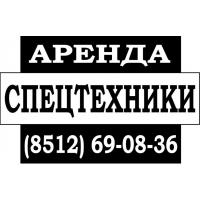 Аренда спецтехники. Низкие цены. г.Астрахань