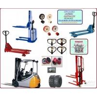 услуги по ремонту тележек гидравлических, рохлей, ручных и электрических штабелеров.