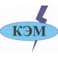 Комплектация электротехническими материалами и оборудованием