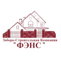 Продажа и монтаж заборов, ворот, калиток в Тольятти