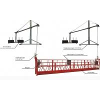 Фасадный подъёмник (Люлька) ZLP 630/800