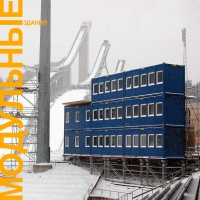 Предлагаем контейнеры по индивидуальным заказам