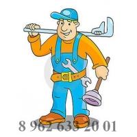 Сантехник:замена,установка,ремонт,монтаж,канализация,отопление,водоснабжение