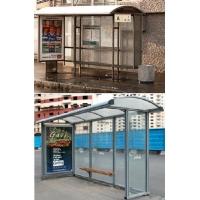 Остановки уличные, остановочные комплексы и павильоны - производство и продажа