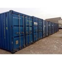 Морские контейнеры 20'DC для хранения