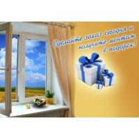 Пластиковые окна от производителя, в твоем городе
