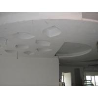 Подготовка, оклейка обоев, окраска стен и др.