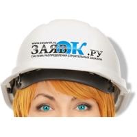 Ремонтные и строительные заказы и подряды