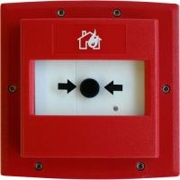 Пожарная сигнализация установка под ключ