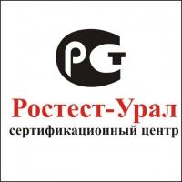 Пермьтест - центр сертификации