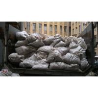 вывоз строительного мусора Уборка территорий