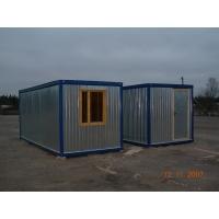 ООО «Монолит+» изготавливает и продает блок-контейнеры (бытовки), модульные дома под строительство и дачные проживание. Отделка и комфорт по запросу заказчика, изготовлени окон ПВХ, перегородки, двери