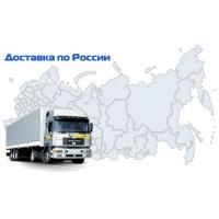 Грузовые автоперевозки по России от 100 кг до 20 тонн. Пролог Эксперт.