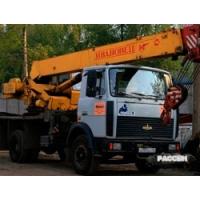 Автокран МАЗ 14 тонн