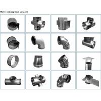 Производство систем вентиляции из оцинкованной стали