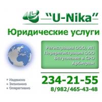 Участие в аукционах (строительные, ремонтно-строительные, проектные работы)