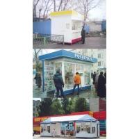Торговые павильоны и киоски «СП-САР»  - производство и продажа