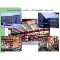 Полный комплекс строительно-монтажных работ
