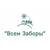 Благоустройство участка под ключ в Москве и Московской области