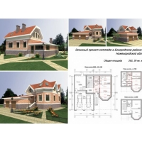 Архитектурно-строительное проектирование коттеджей, зданий, сооружений