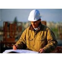 Семинар «Прораб строительной организации. Организация и контроль строительных работ»