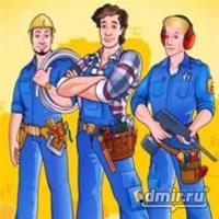 Бригада строителей выполнит все виды строительных работ