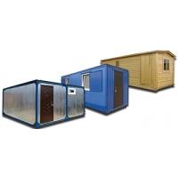 Строительные бытовки, металлические бытовки, блок – контейнеры, дачные бытовки