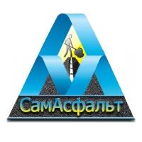 Асфальтирование, благоустройство территории, ремонт дорог, укладка асфальта в Самаре и Самарской области
