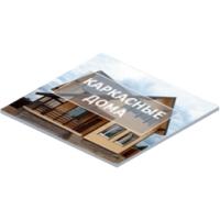 Каркасный дом, дом по канадской технологии, сборно-щитовой дом в Краснодаре
