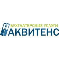 Услуги бухгалтера для строительных фирм