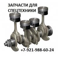 Поставка запчастей для дизельных двигателей и др.