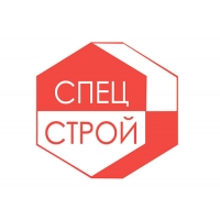 Компания ООО «СПЕЦСТРОЙ» предлагает подсобные работы