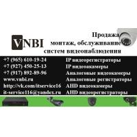 Монтаж, установка, обслуживание, продажа системы видеонаблюдения