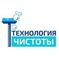 Генеральная уборка однокомнатной квартиры от 1250 рублей