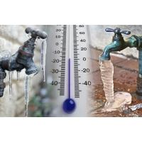 ОТОГРЕВ ( Ремонт)  водопровода, отопления, канализации
