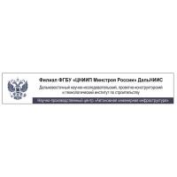 Разработка проектно-сметной документации (ПСД)