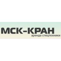 "Аренда автокранов, собственная база ""МСК-КРАН"""