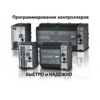 Разработка программного обеспечения для средств автоматизации ПЛК, HMI, SCADA
