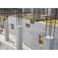 Монолитно-бетонные работы