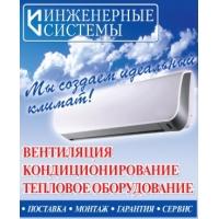 Продажа кондиционеров в Нижнем Новгороде
