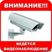 Монтаж охранных систем видеонаблюдения