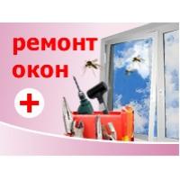 Установка и ремонт изделий из ПВХ и Алюминия