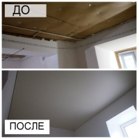 Натяжные потолки от компании Эксклюзив.