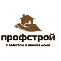 """СК """"ПрофСтрой"""" Строительство и Ремонт"""