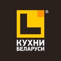 Кухни Беларуси