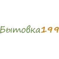 Аренда бытовок в Москве