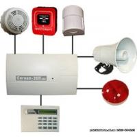 Установок пожарной и охранно-пожарной сигнализации