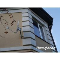 Утепление фасадов / Декоративная отделка фасадов