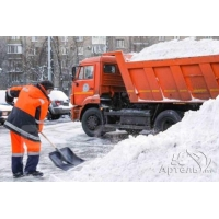 """СК """"Артель"""" услуги по очистке территорий и утилизации снега"""