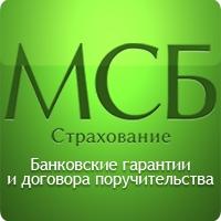 Банковские гарантии для Кредитных кооперативов